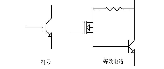 场效应管逆变焊机