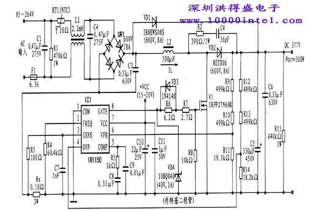 irll50型控制器的300w有源pfc升压变换器电路图
