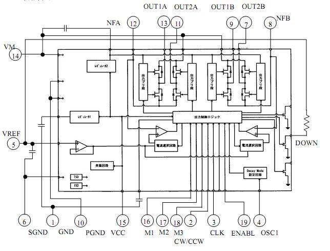 """高细分,大功率""""傻瓜式""""两相混合式步进电机驱动芯片"""